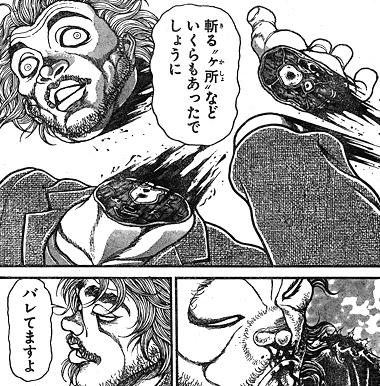 bakidou133-16111009.jpg