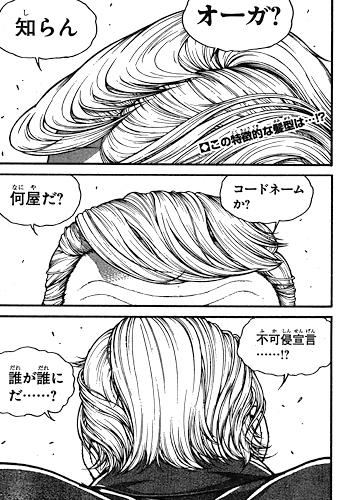 bakidou135-16112401.jpg