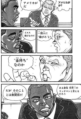 bakidou135-16112406.jpg