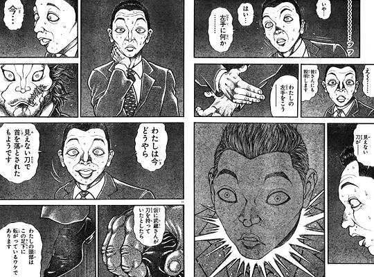 bakidou136-16120105.jpg