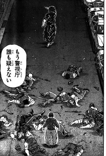 bakidou140-17011104.jpg