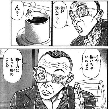 bakidou142-17012603.jpg