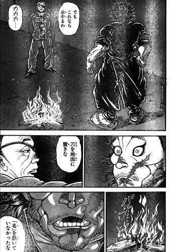 bakidou142-17012604.jpg