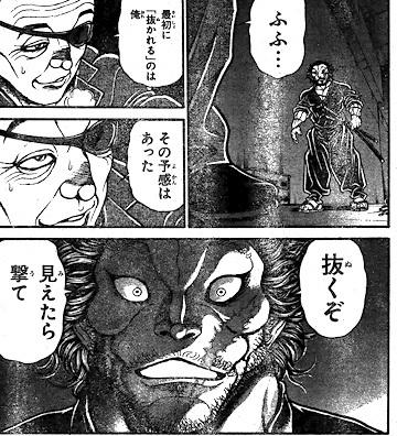bakidou143-17020206.jpg