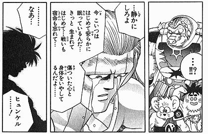daidai-16123104.jpg