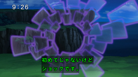 dragonballsuper71-16121820.jpg