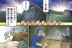 チャンピオン新連載 ジンバ