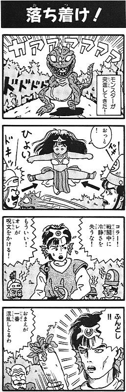 etouhiroyuki-16020903.jpg