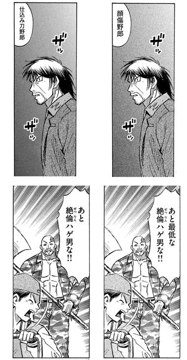 higanjima_17010901.jpg