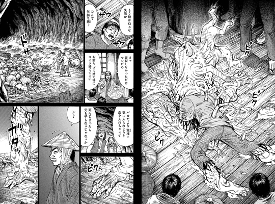higanjima_48nichigo101-16121202.jpg