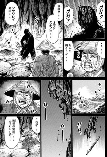higanjima_48nichigo101-16121203.jpg