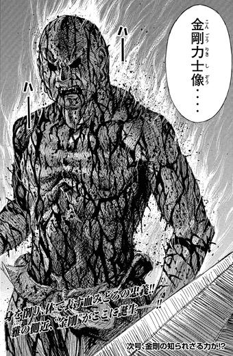 higanjima_48nichigo101-16121204.jpg