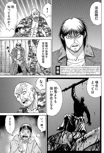 higanjima_48nichigo101-16121208.jpg