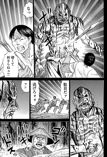 higanjima_48nichigo102-16122604.jpg