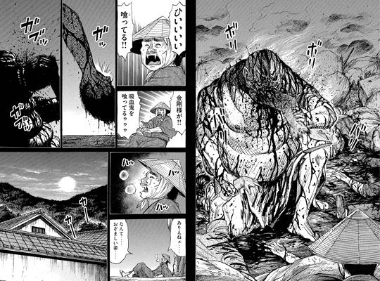 higanjima_48nichigo102-16122605.jpg