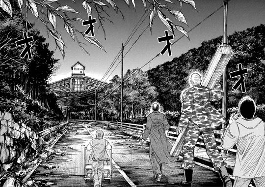 higanjima_48nichigo103-17010901.jpg