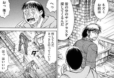 higanjima_48nichigo104-17012307.jpg