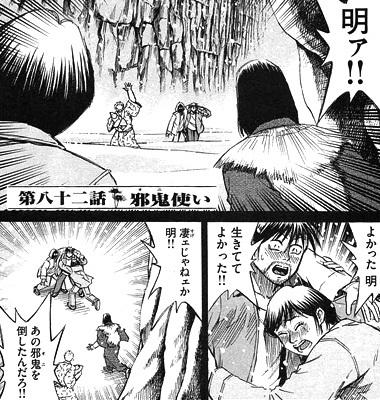 higanjima_48nichigo105-17013012.jpg