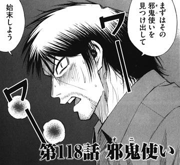 higanjima_48nichigo105-17013013.jpg