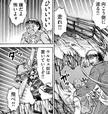 higanjima_48nichigo105-17013014.jpg