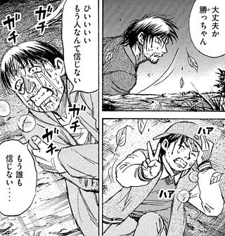 higanjima_48nichigo97-16110702.jpg