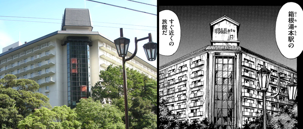 higanjima_48nichigo98-16111406.jpg