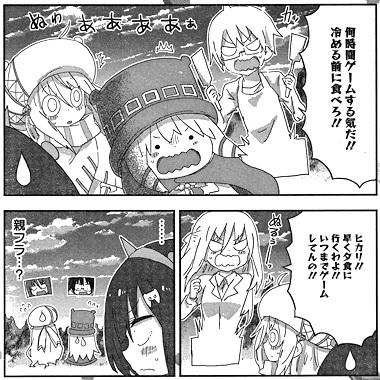himoutoumaru185-16020204.jpg