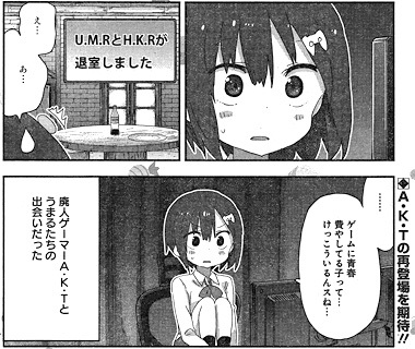 himoutoumaru185-16020205.jpg