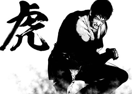 kenkakagyou70-16120401.jpg