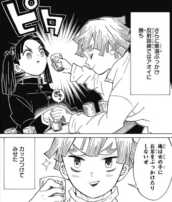 kimetsunoyaiba49-17021304.jpg