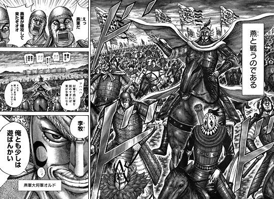 kingdom501-16011101.jpg