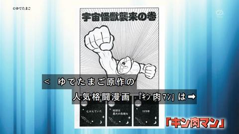 kinkeshi-16122702.jpg