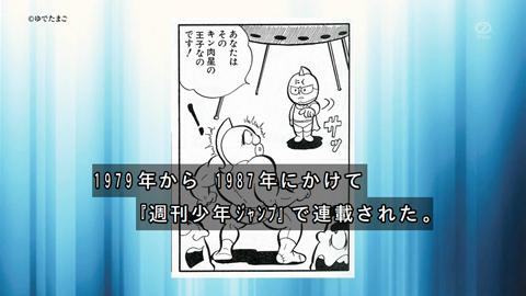 kinkeshi-16122703.jpg