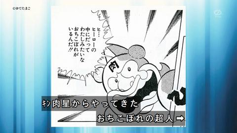 kinkeshi-16122704.jpg
