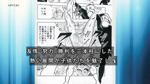 kinkeshi-16122707.jpg