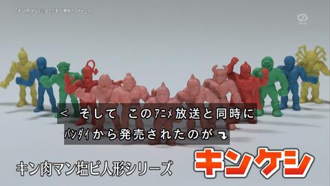 kinkeshi-16122710.jpg