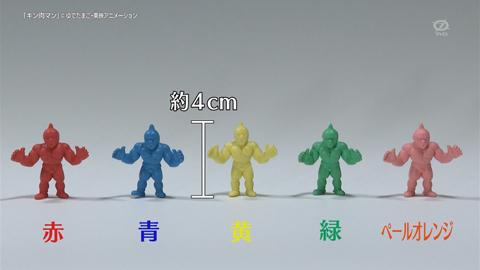 kinkeshi-16122713.jpg