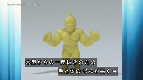 kinkeshi-16122714.jpg