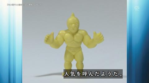 kinkeshi-16122716.jpg
