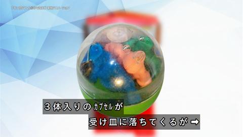 kinkeshi-16122718.jpg