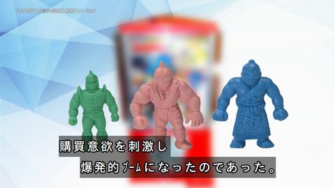 kinkeshi-16122719.jpg