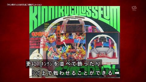 kinkeshi-16122729.jpg