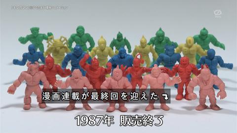 kinkeshi-16122732.jpg