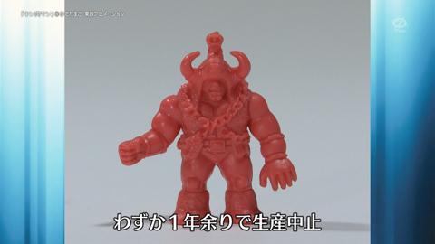 kinkeshi-16122734.jpg