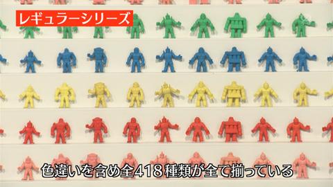 kinkeshi-16122736.jpg