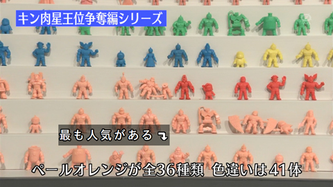 kinkeshi-16122737.jpg