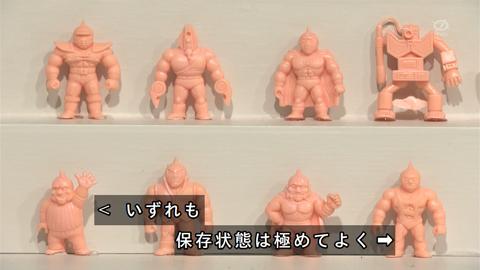 kinkeshi-16122738.jpg