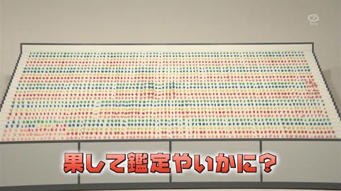 kinkeshi-16122739.jpg