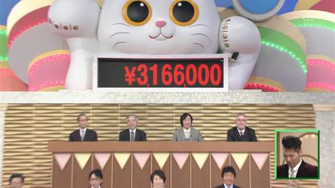 kinkeshi-16122740.jpg