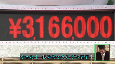kinkeshi-16122741.jpg